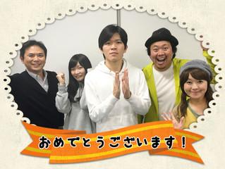 ヒノマル☆SUNSUNラジオ〈第157回〉