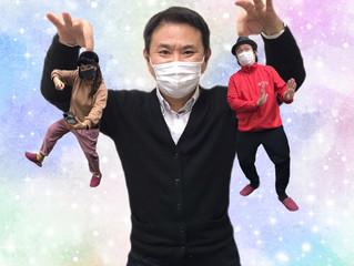 ヒノマル☆SUNSUNラジオ〈第138回〉
