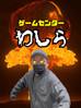 ヒノマル☆SUNSUNラジオ〈第164回〉