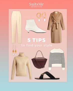 Finding (or Discovering) Your Personal Style