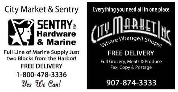 cty mkt sentry logo jpeg.jpg