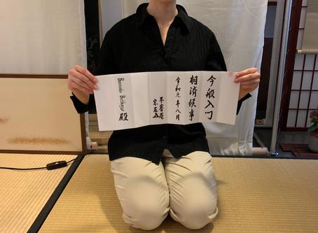 Chanoyu Club of Penn State University Memeber Joins Omotesenke Fushin-an