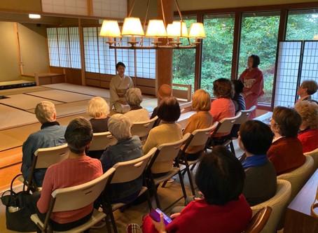 Chabana and Tea Ceremony for Ikebana International Seattle Members