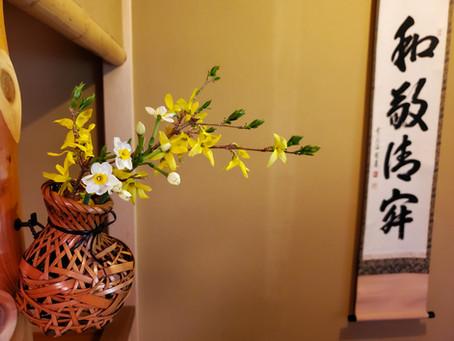 A [Virtual] Invitation to Chanoyu (The Way of Tea)
