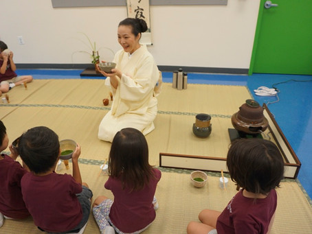 Summer School Special Education Tea Ceremony Workshop
