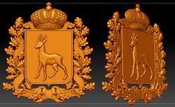 герб самарской обл