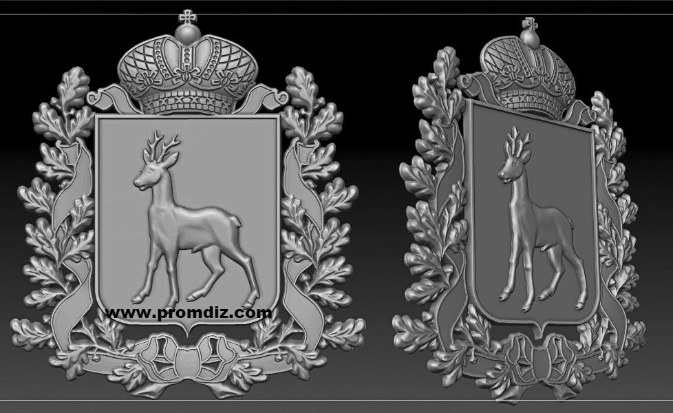 герб самарской обл_edited