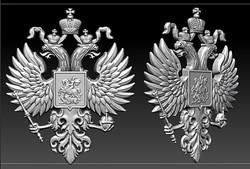 Царский орел