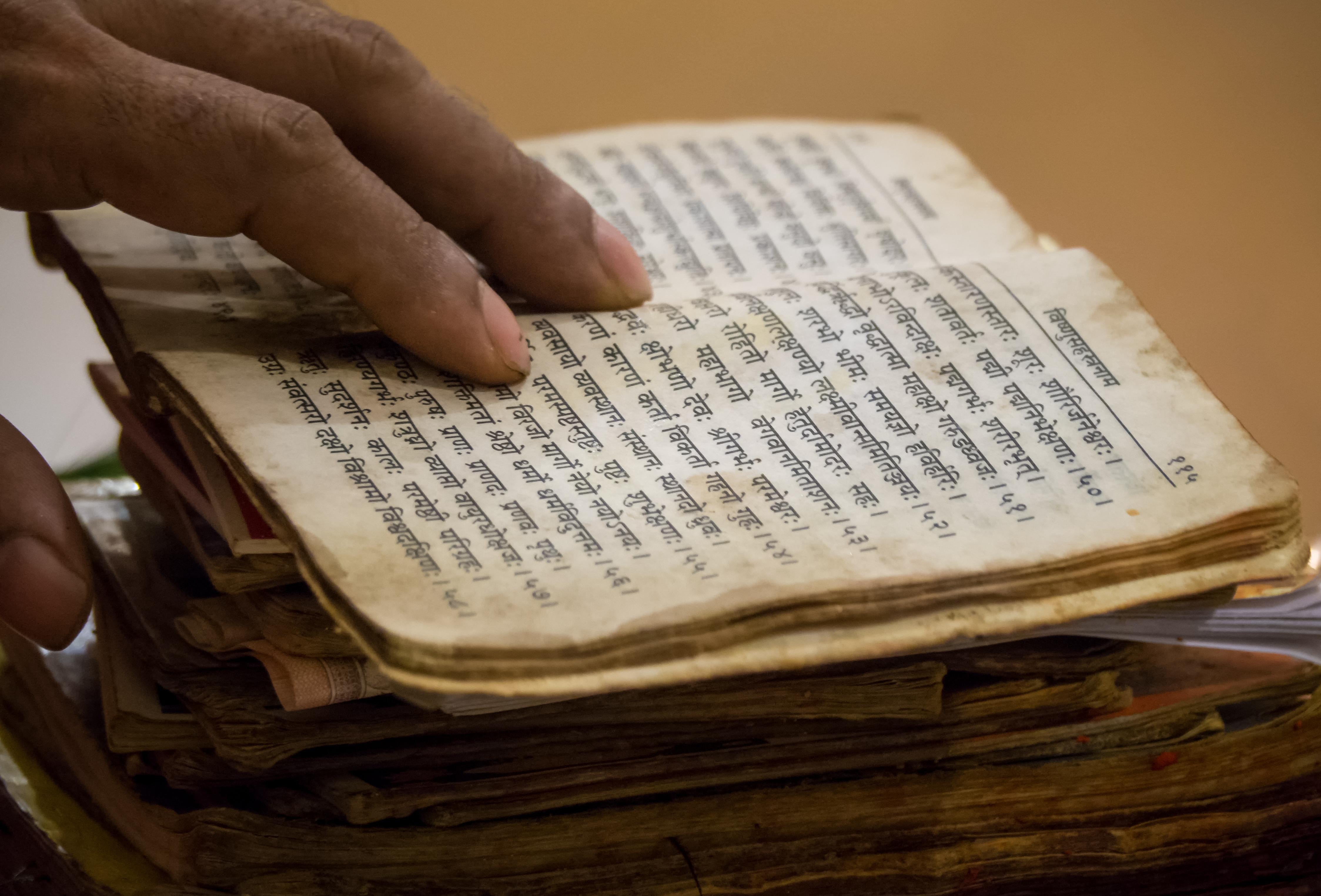 Textes sacrés
