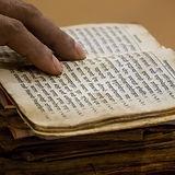 Hindu Literatur
