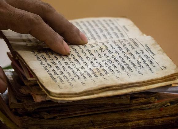 The Path Sabbath Lesson: Spiritual Leadership