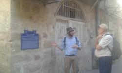 Israel Torah Tours