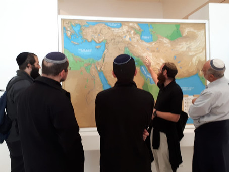 Summary: The Bible Lands Museum Tour- Why the land of Israel?!