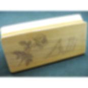 DanbarPens Custom Engraving