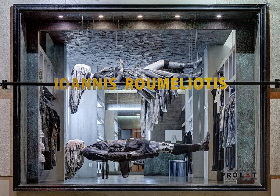 IOANNIS ROUMELIOTIS'S SHOWROOM BY PROLAT AT 16, TSAKALOF STREET, KOLONAKI, ATHENS, OPENS