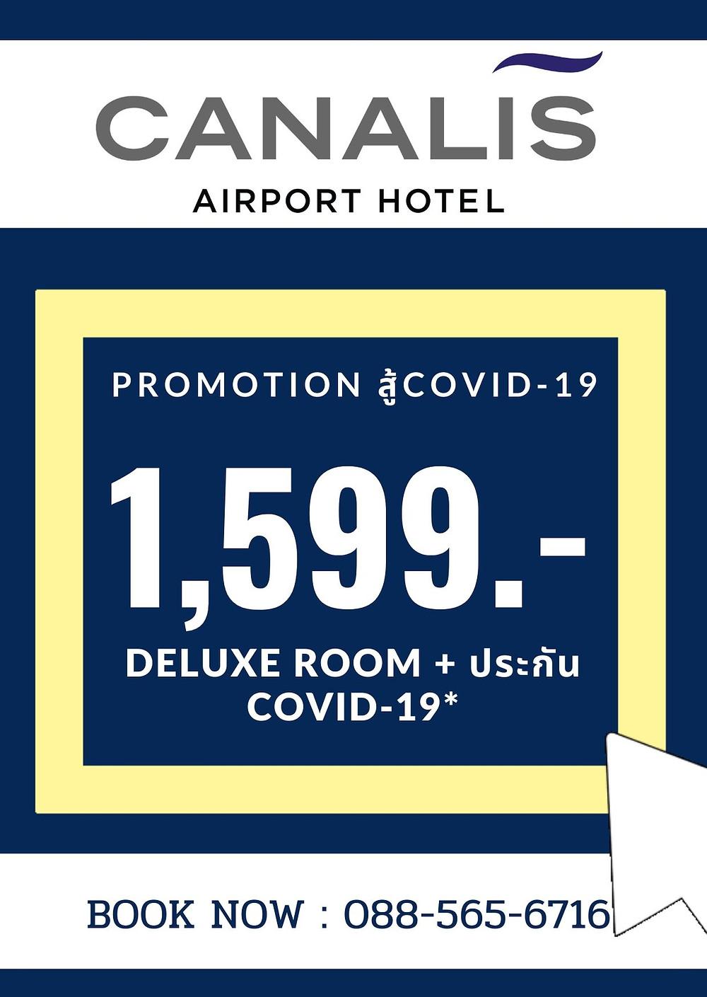 canalis hotel suvarnabhumi airport promotion covid 19