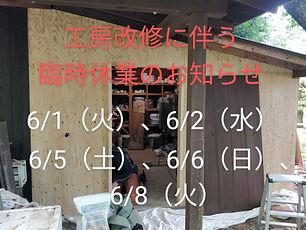 IMG_20210526_111848~2.jpg