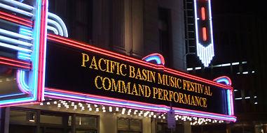 pacific_basin_music_festival_logo.jpg