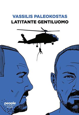 Copertina_Latitante gentiluomo.png