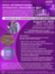 2020 Flyer (color digital version)[4347]