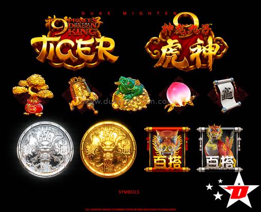 9 Princes of the Dragon King TIGER symbols