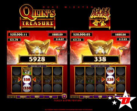 QilinsTreasure_AIR_Touch&Spin_01.png