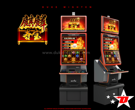 QilinsTreasure_FIRE_Cabinets_02.png