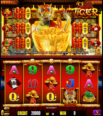 9 Princes Of The Dragon King TIGER