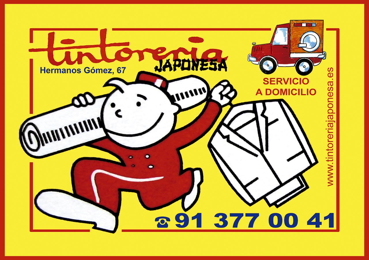 logotipo de TINTORERIA JAPONESA INDUSTRIAL SL