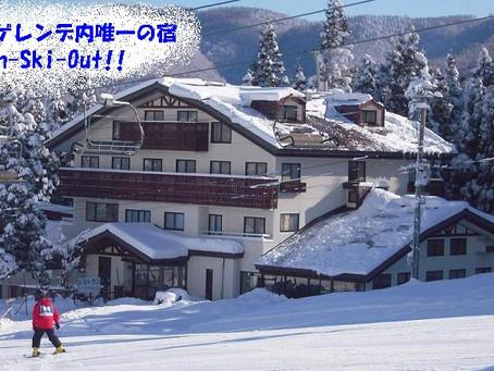 白馬五竜唯一Ski In Ski Out住宿設施