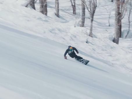 尋找滑行的樂趣。