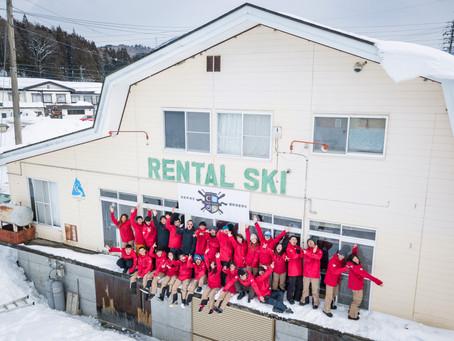 滑雪研習暨2019-2020員工甄選。