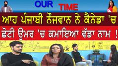 Channel Punjabi Interview: Monster