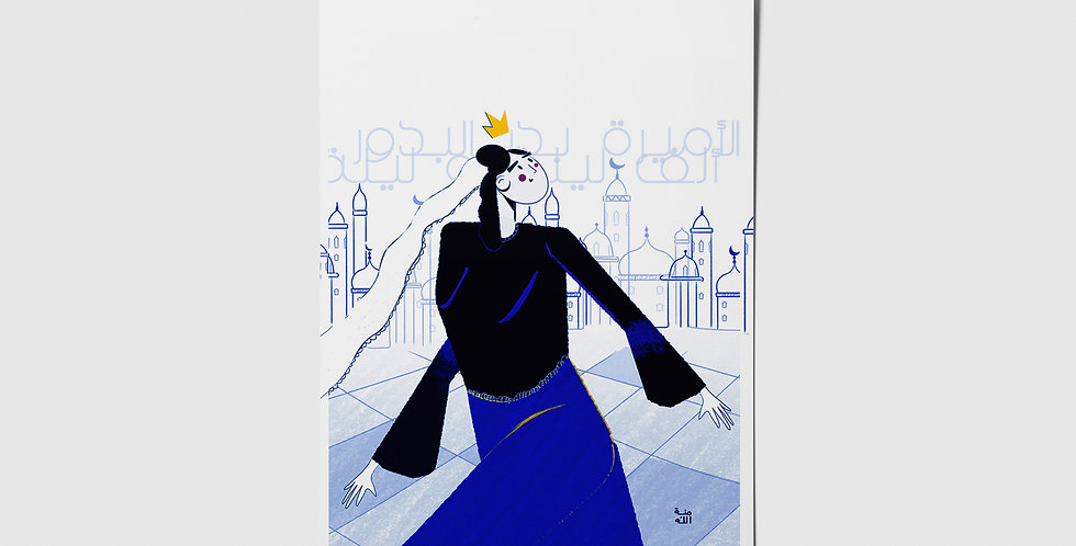 Fairytale Princess (White) Postcard