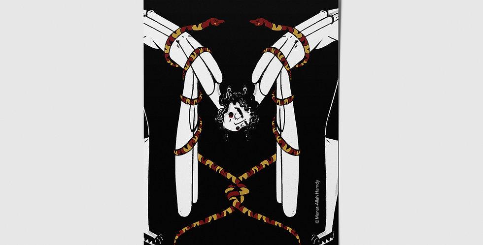 Snakes & Ladders 02 Postcard