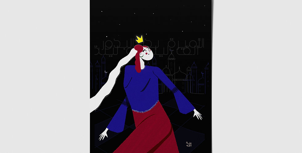 Fairytale Princess (Black) Postcard
