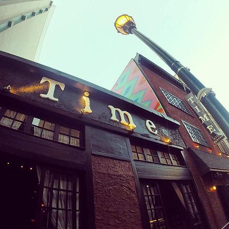 Time Restaurant iloveupd.jpg