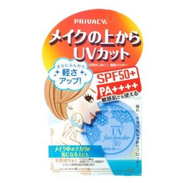 Privacy UV Face Powder.jpg