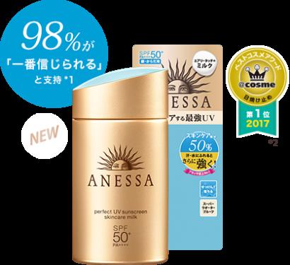 Kem chống nắng Anessa - aqua booster