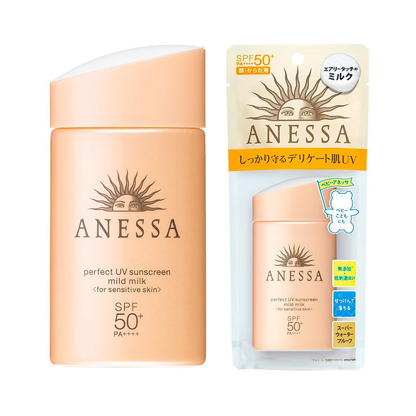 SHISEIDO New 2018 Anessa Perfect UV Sunscreen Sensitive Skin Mild Milk SPF 50+