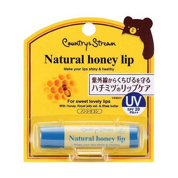 Country&Stream UV Lip Cream - kem dưỡng và chống năng cho môi
