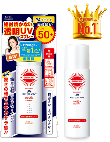 KOSE SUNCUT Sunscreen Spray