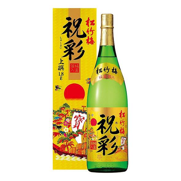 Rượu Sake Nhật vảy vàng Shochiku Meizu
