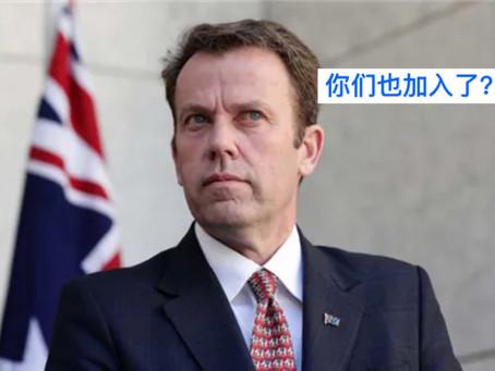 昆州留学生返澳计划定了,UQ给每人发$2000补贴!中国教育部再发有关留学生通知!