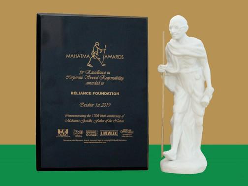 Mahatma_Awards_New_York_rReliance_Foundation.jpg