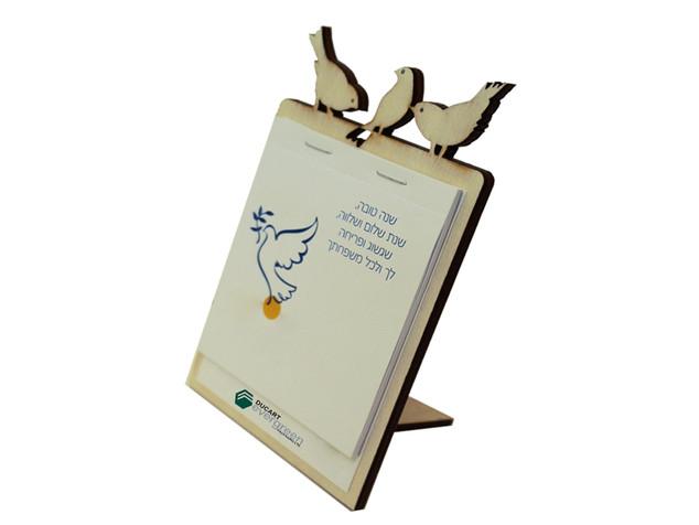 XV מעמד לוח שנה עץ ציפורים