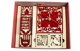 מארז עם תחתיות שעון ותליון ברכת בית בחיתוך לייזר