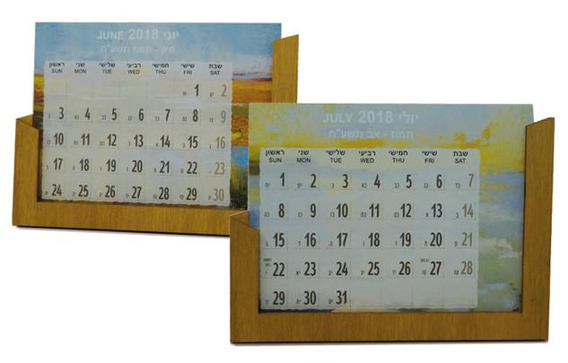 לוח שנה עם מסגרת עץ