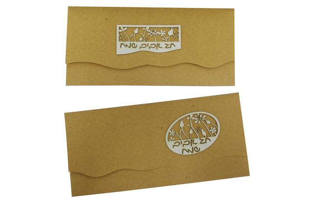 מעטפות ממוחזרות עם עיטור בחיתוך לייזר
