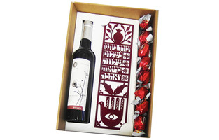 מארז תליון יין  ושוקולד